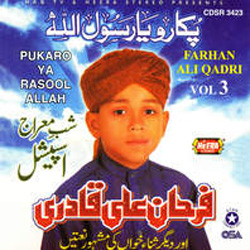 Darpesh ho taiba ka safar lyrics
